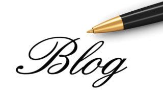 ブログで誹謗中傷された時の対策と削除方法を紹介
