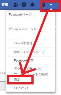 自分のfacebookページを検索結果から削除したい