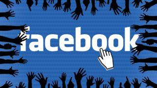 Facebookの乗っ取りにあってしまったら
