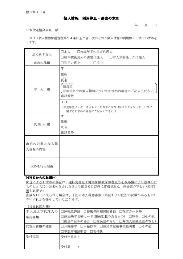 """""""求め""""の用紙をダウンロードする"""