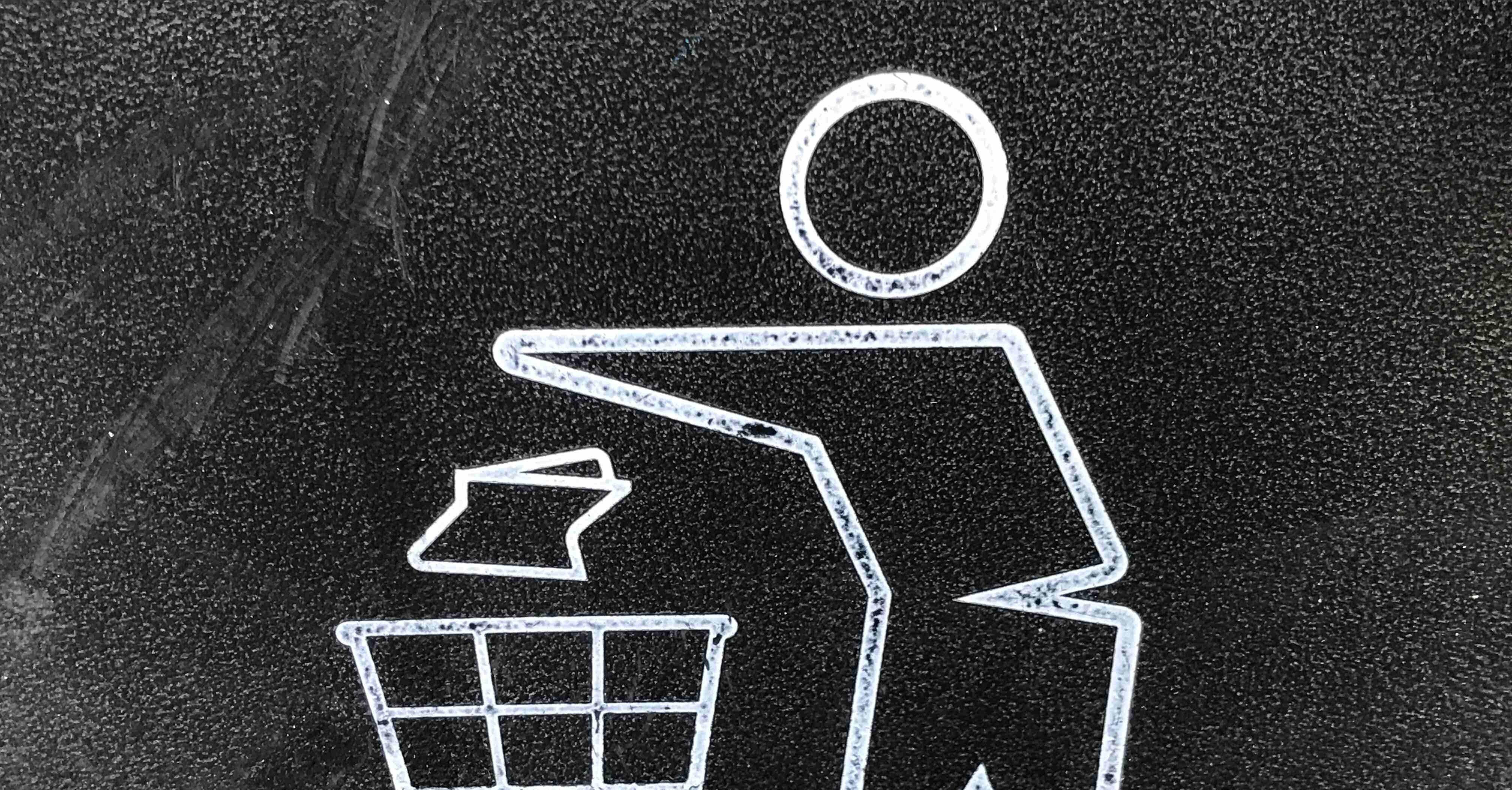 サジェストが汚染の状態・浄化の必要性