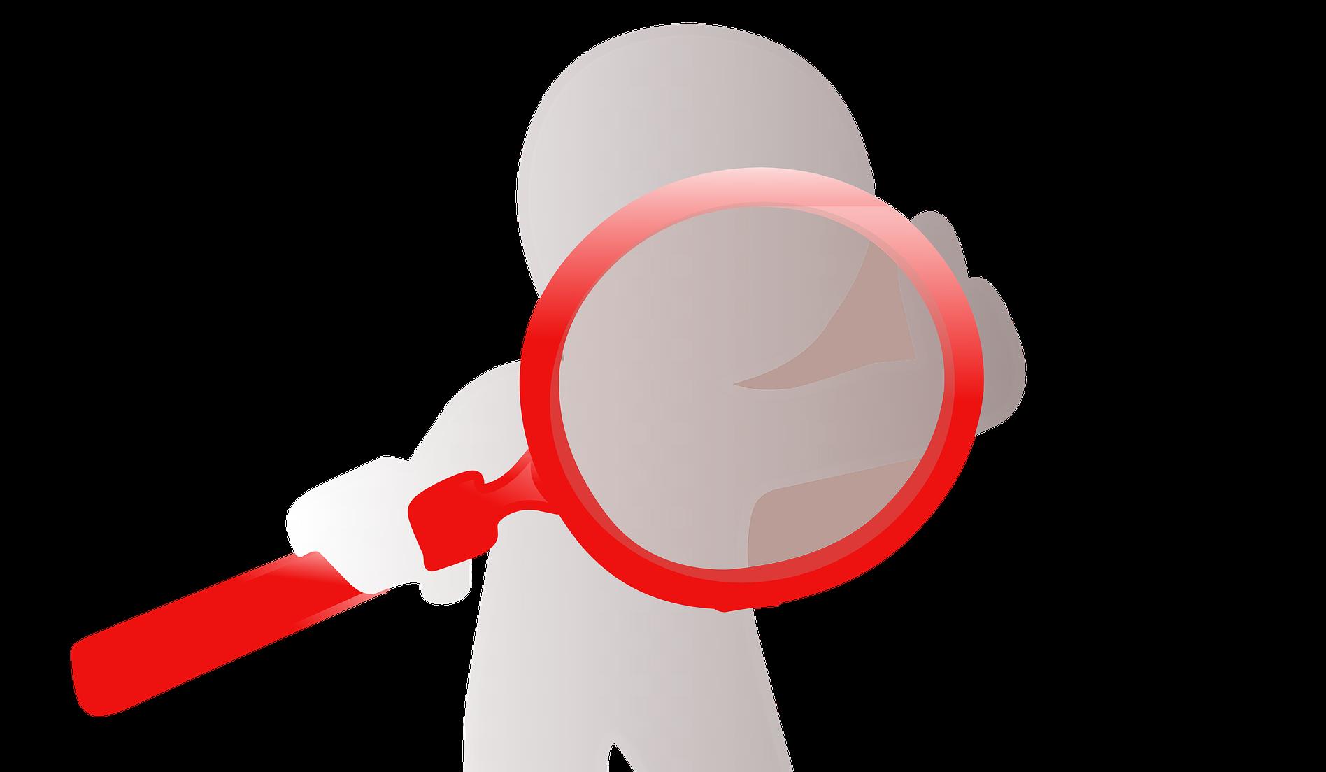 個人情報を特定する方法