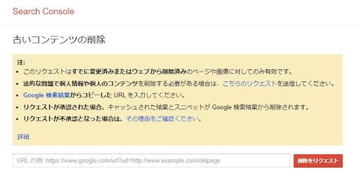 Googleの検索結果からNAVERまとめを削除したい